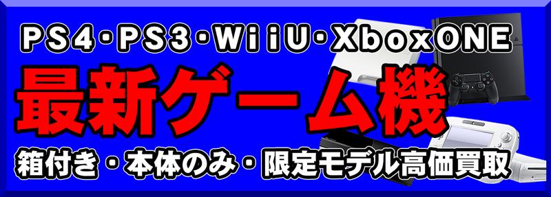 ゲームコーナー最新ゲーム800